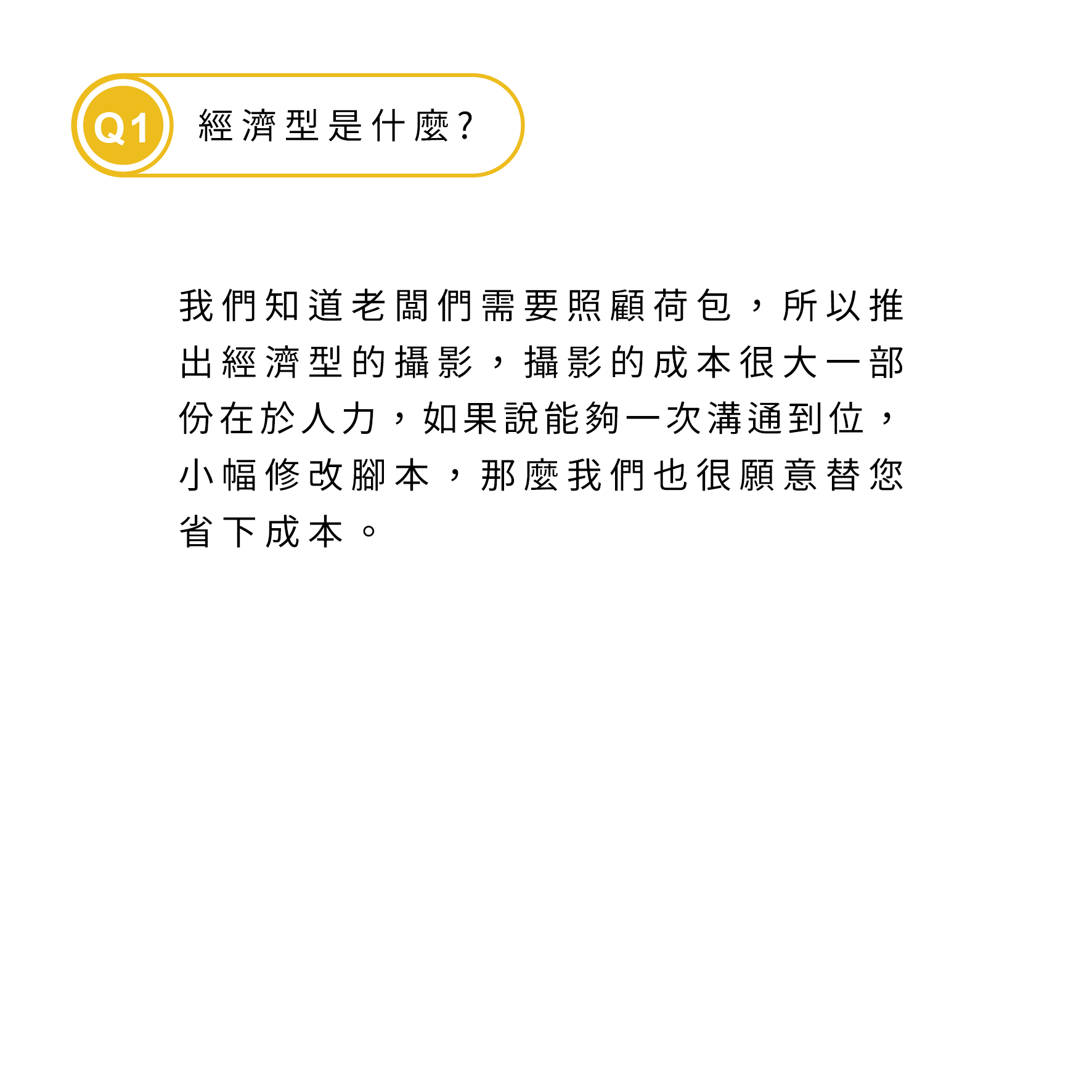 Q1 (1)