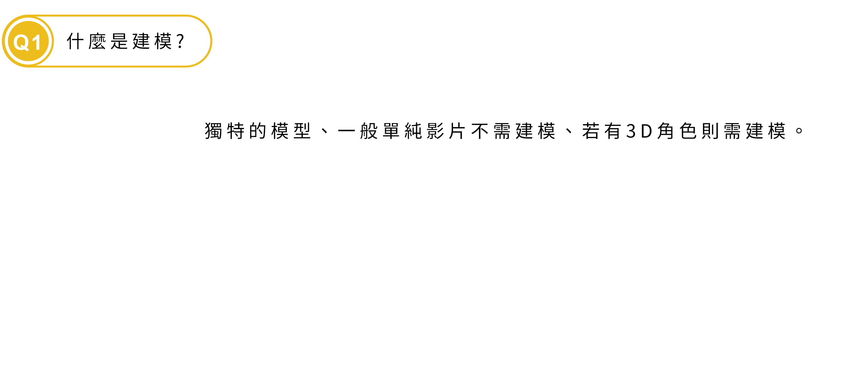 Q1-12 (2)