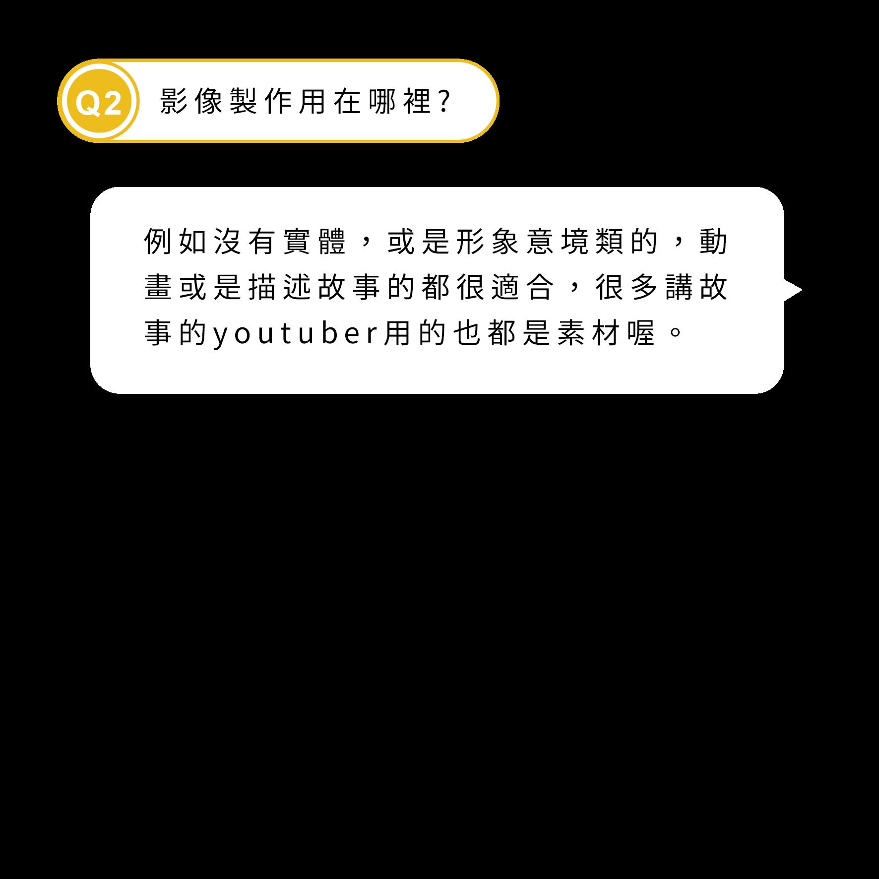 Q2-11 (1)