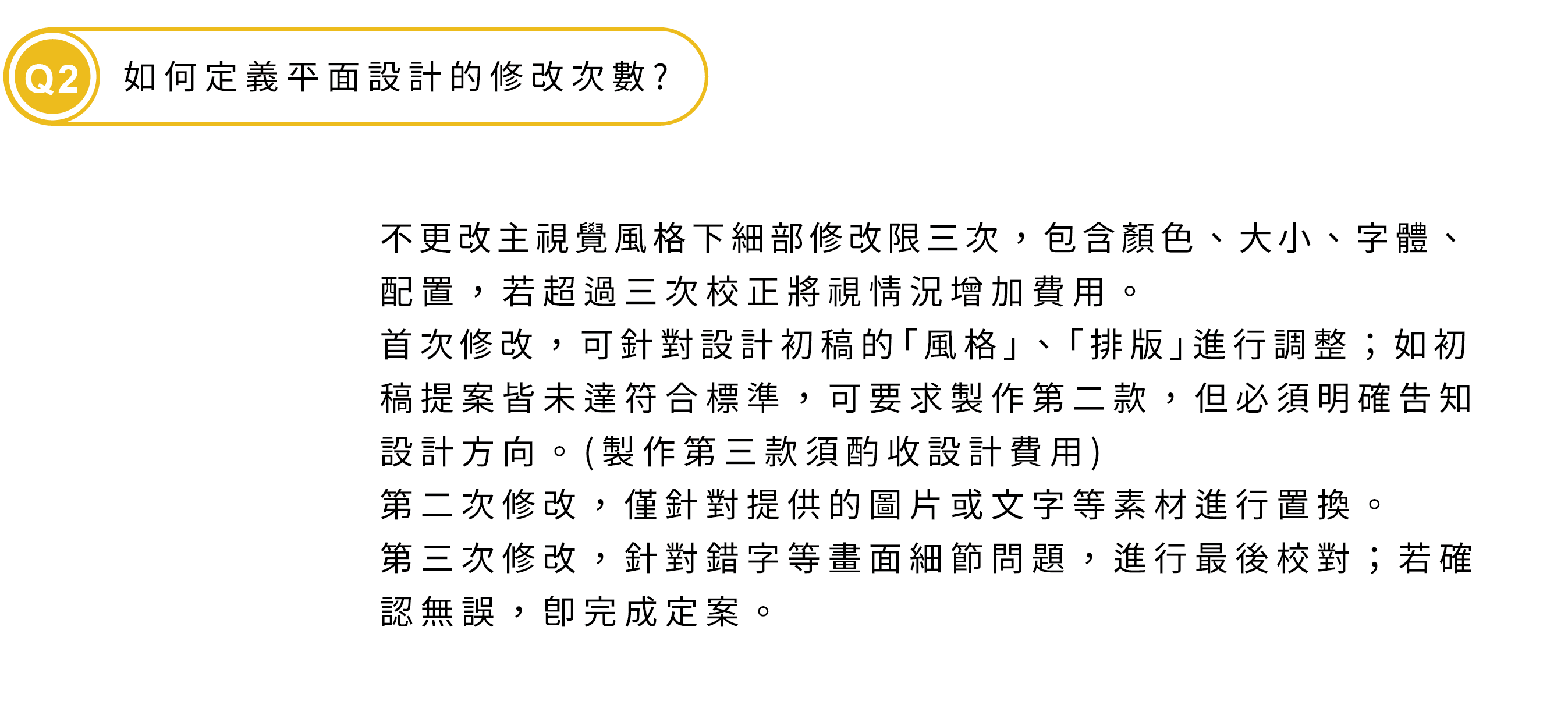 Q2-12 (1)