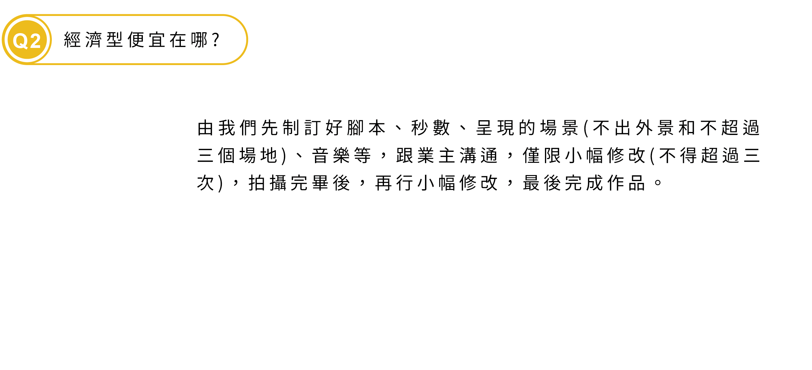 Q2-12