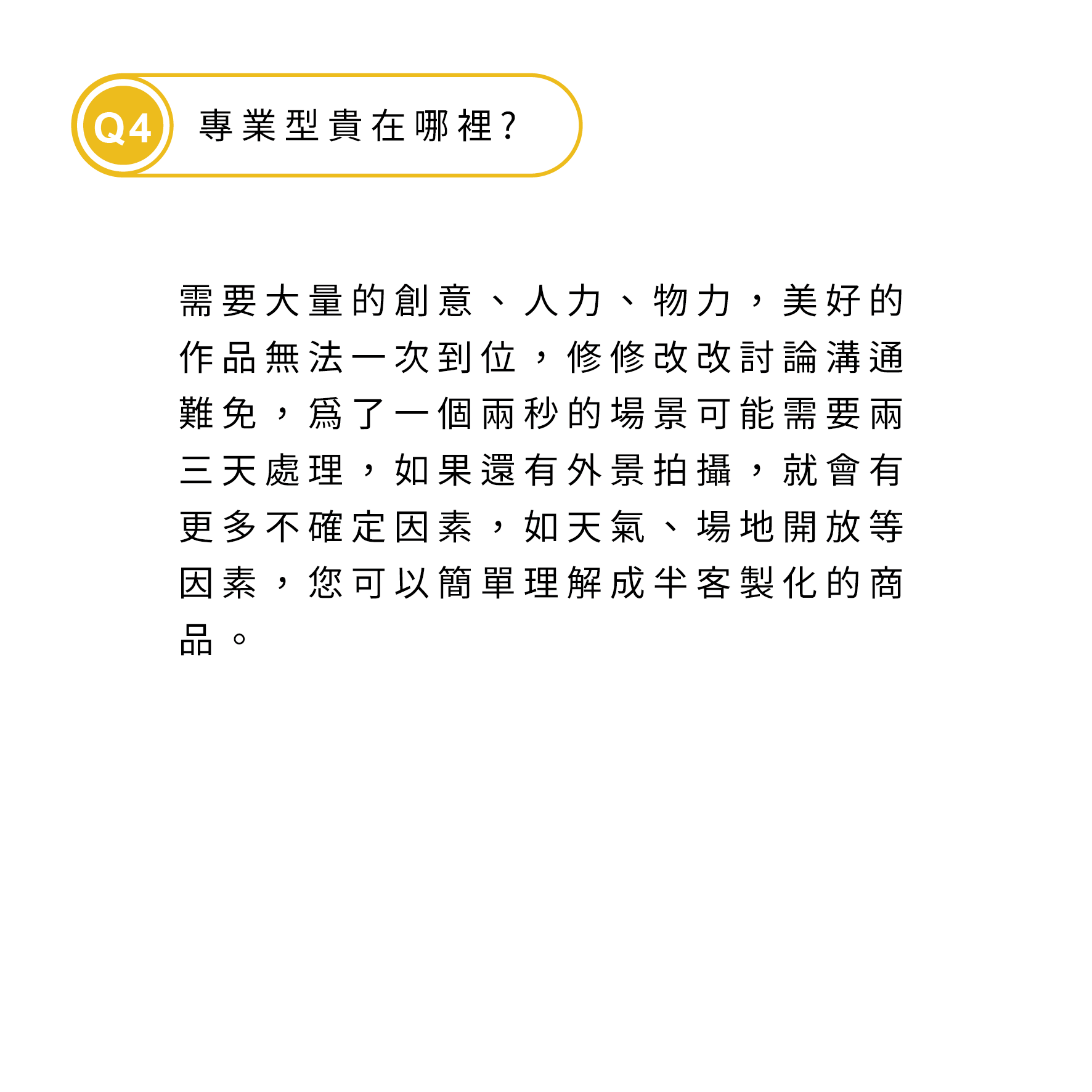 Q4 (1)