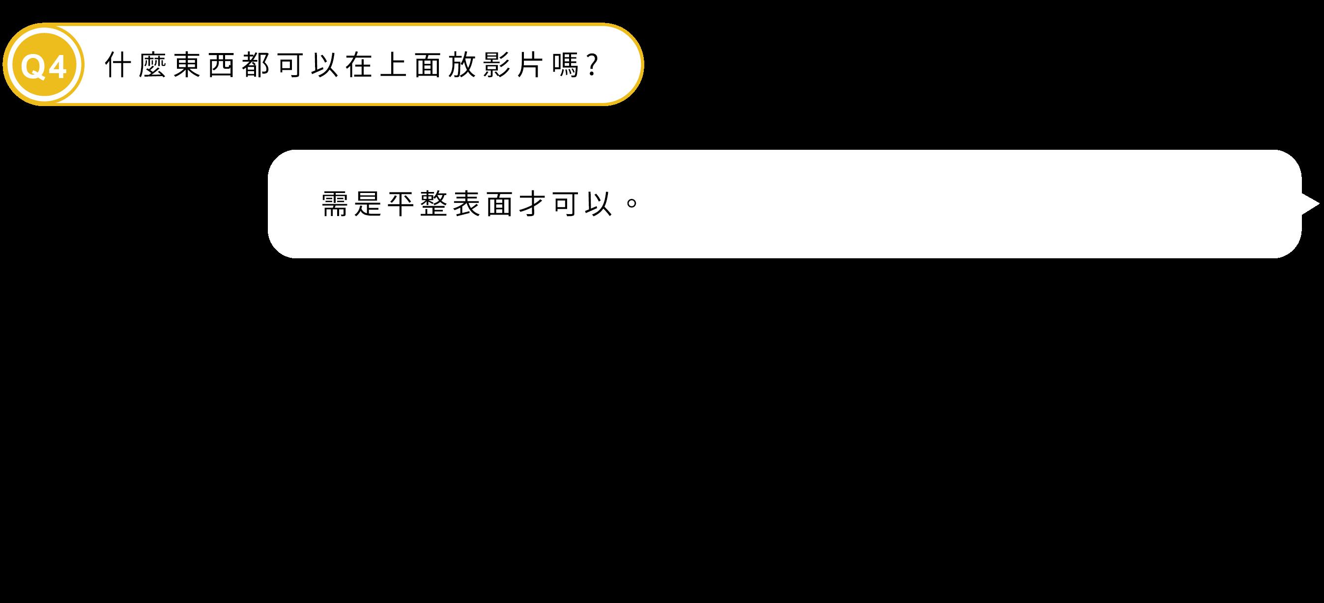 Q4-12 (1)