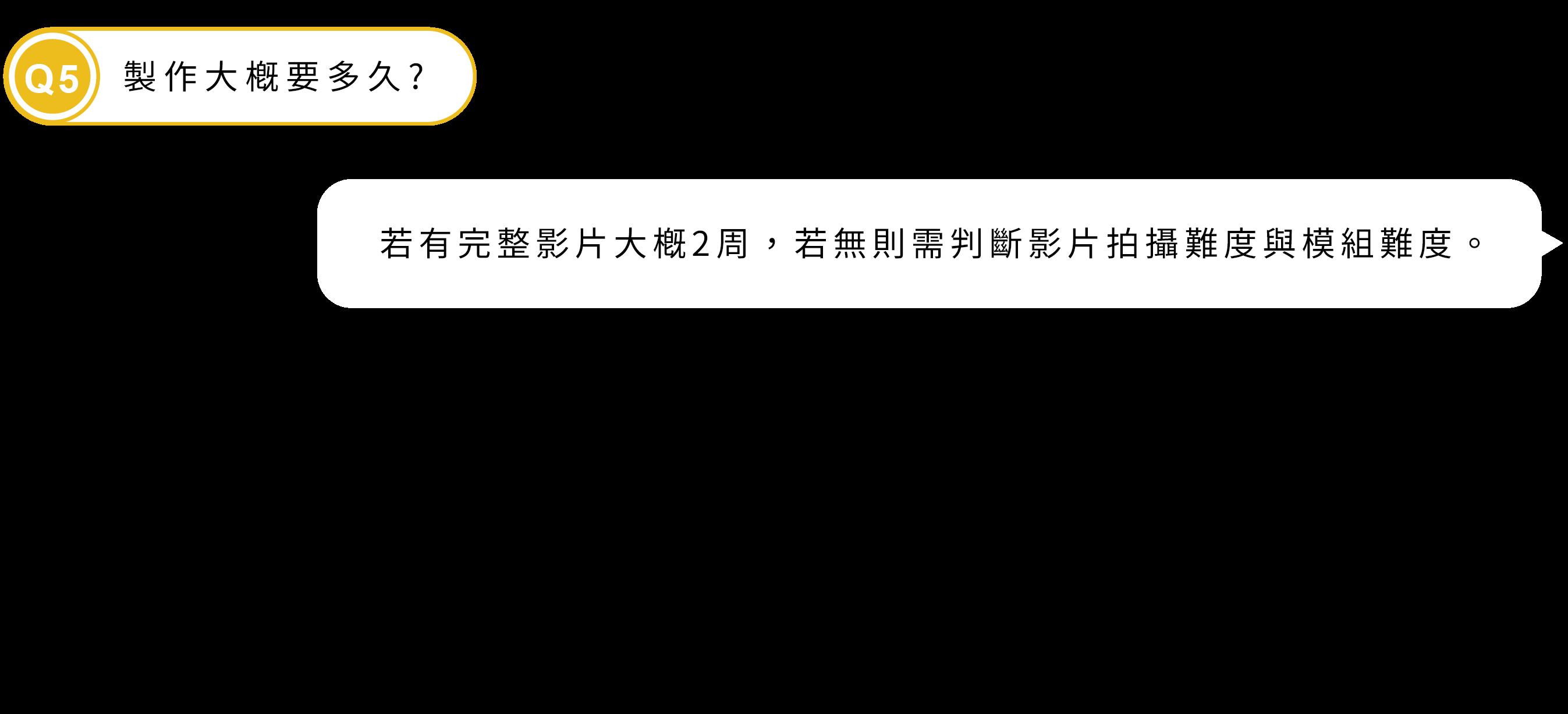 Q5-12 (1)