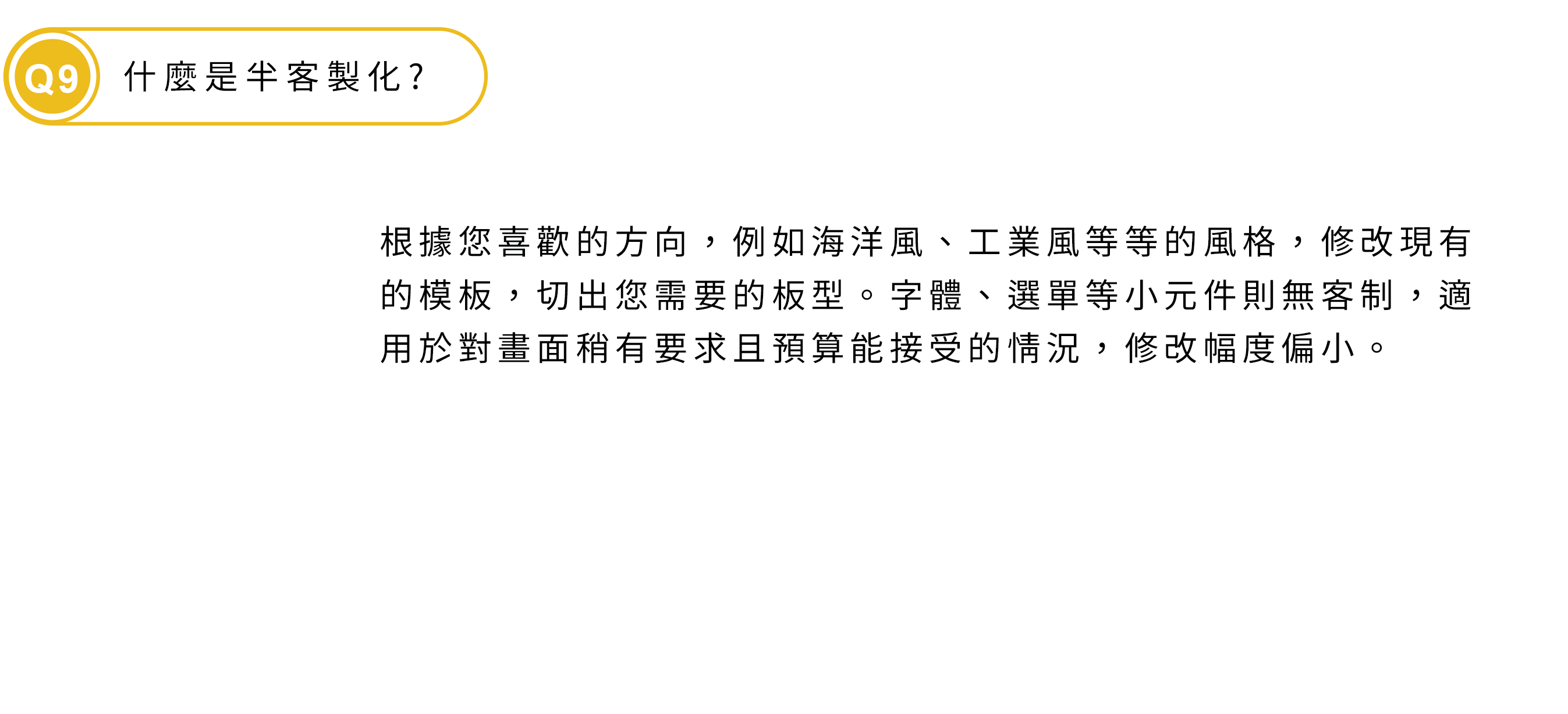 Q9-12